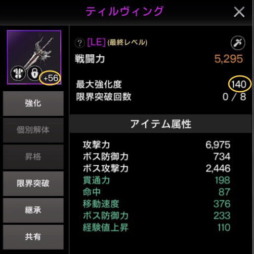 9FD9D23B-B7E1-41B6-8C07-5EBA8DC9D7E4.jpg