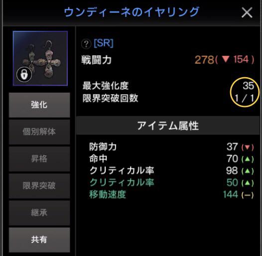 E5711C17-15A9-42C1-B0FC-1A296B2B59D0.jpg